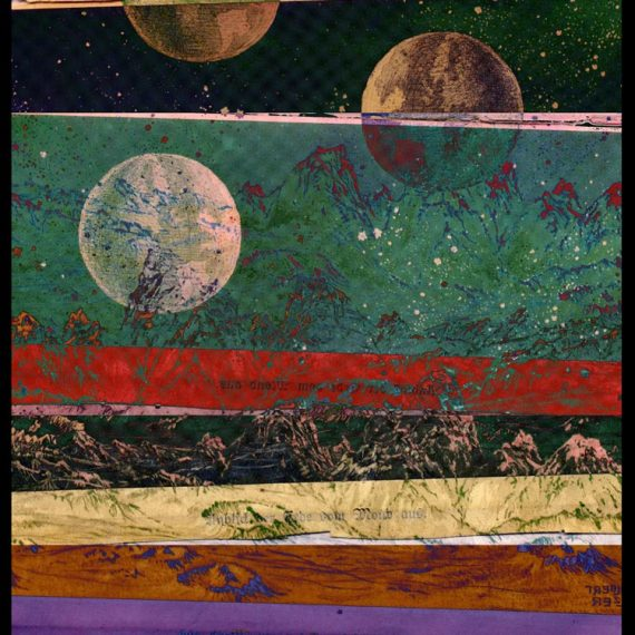 Lunar Views Ink Jet Giclée print